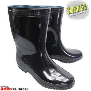 Achilles アキレス ゼントタフ 01 ワークマスター DGB0010 作業用長靴|shoeparkkaminari