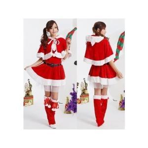 【サイズ選べる】サンタ コスプレ 大人 コス レディース ワンピース スカート サンタクロース 衣装 クリスマス コスチューム ポンチョ レッグウォーマー 女の子