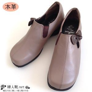 SALE幅広4E 本革歩きやすいコンフォートシューズ 日本製靴職人の手作り 高級本革婦人靴 EEEEで足に優しい着脱簡単 外反母趾 クリスマスギフト