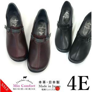 在庫処分セール 半額 幅広 パンプス 婦人靴 履きやすい 本革 4e ワイングレー 日本 レディース...