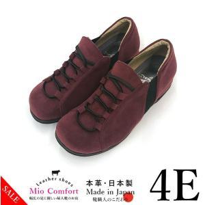 在庫処分 セール 半額 日本製 本革 コンフォートシューズ ワイン 婦人靴 履きやすい  幅広 4E...