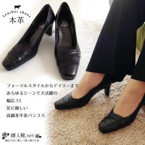 黒 パンプス 本革 日本製 卒業式 靴  靴職人の手作り コ...