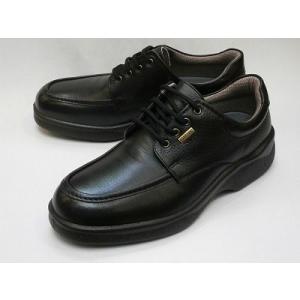 【完全防水 GORE−TEX ゴアテックス 採用】【通勤快足 】 Business EXpress TK32−47(ブラックシュリンク)|shoes-aman