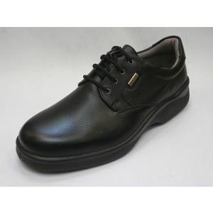 【完全防水 GORE−TEX ゴアテックス 採用】【通勤快足 】 Business EXpress TK32−48(ブラック)|shoes-aman