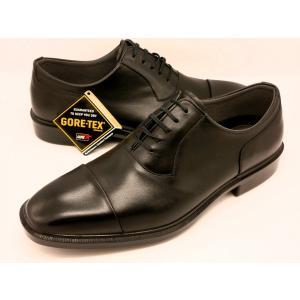 【完全防水 GORE−TEX ゴアテックス 採用】【通勤快足】 Business EXpress TK3309(ブラック)|shoes-aman