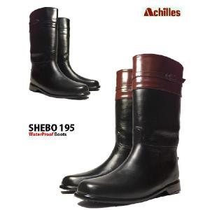 シェボー スラッシュブーツ SHB195レディース ジョッキーブーツ 長靴 完全防水 コザッキー ウレタン裏地