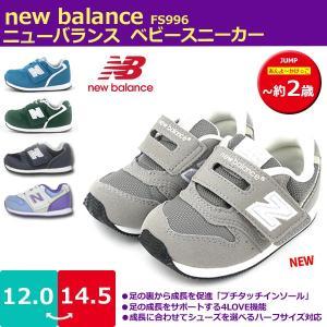正規品 new balance ニューバランス FS996 ...