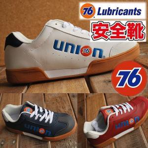 安全靴 76Lubricants 76_159 ナナロク メンズ スニーカー シューズ 靴|shoes-garage