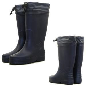 レインブーツ EVA超軽量長靴 フード付き 丸洗い可能 紳士 婦人 SD3345349 【Y_KO】【Sのみ追加】|shoes-garage