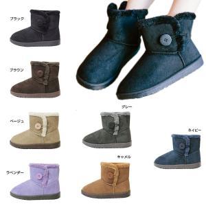 ムートンブーツ レディース ショート ブーツ SD3954693【Y_KO】【Sのみ追加】|shoes-garage