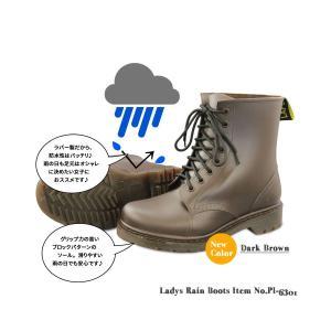 編み上げブーツ ブーツ レイン レインシューズ レインブーツ SD4725288 【Y_KO】【Sのみ追加】|shoes-garage