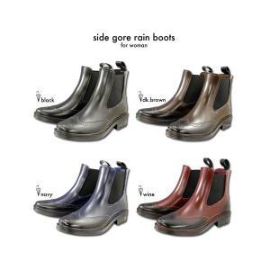 サイドゴアブーツ ブーツ レイン レインシューズ レインブーツ SD4725514 【Y_KO】【Sのみ追加】|shoes-garage