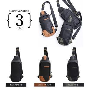ボディバッグ 519 3color メンズ レディース ボディーバッグ  【AM】【Y_KO】【160504】|shoes-garage