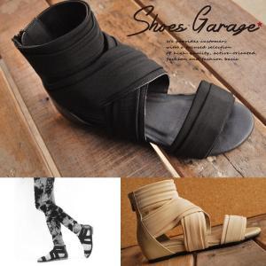 ストラップ グラディエータークロスベルト 5633 サンダル ジャージ素材 ペタンコ  Y_KO【1212sh】 【Y_KO】 【ren】|shoes-garage
