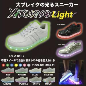 光る靴 光るスニーカー LED USB充電 7色 スポーツ 発光シューズ 蛍光 575 充電可能 レディース メンズ 運動靴 LED スニーカー クラブ CLUB 【Sのみ追加】|shoes-garage