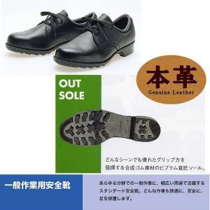 安全靴 本革 601 ビジネスシューズ メンズ レディース 【OTA】|shoes-garage
