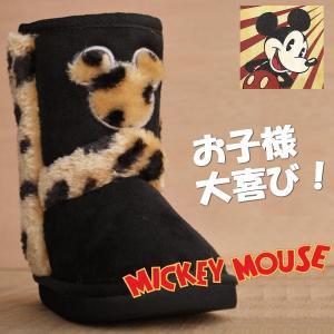 ムートンブーツ キッズ ディズニー 6280 【Y_KO】 shoes-garage