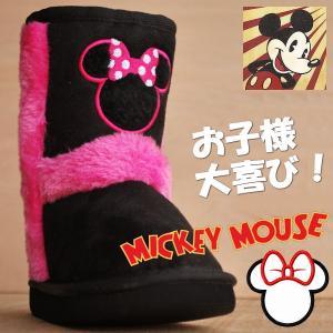 ムートンブーツ キッズ ディズニー 6281【Y_KO】 shoes-garage