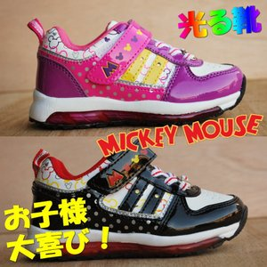 光る靴 子供靴 DISNEY ディズニー 光る スニーカー 動画あり 6659 ミッキー ミニー 【1212sh】 【Y_KO】 【ren】|shoes-garage