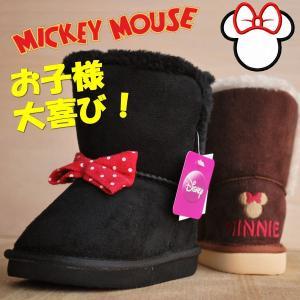 ムートンブーツ キッズ 6663【Y_KO】 shoes-garage