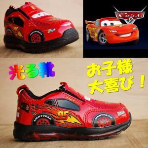 光る靴 子供靴 DISNEY ディズニー 光る スニーカー 動画あり 6686 CARS カーズ【Y_KO】 shoes-garage
