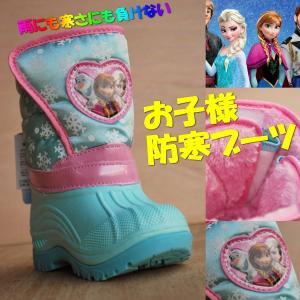 防寒ブーツ キッズ DISNEY ディズニー 6890 アナ雪 アナと雪の女王【Y_KO】 shoes-garage