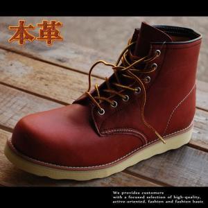 本革製 ワークブーツ プレーントゥ メンズ シューズ 71044 レッドブラウン 【1212sh】 【Y_KO】 【ren】|shoes-garage