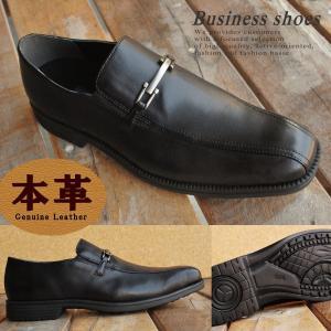 本革 7916 ビジネスシューズ メンズ 【1212sh】 【Y_KO】 【ren】|shoes-garage