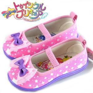 スター トゥインクル プリキュア スタプリ 上履き 子供靴 女の子 キッズ シューズ 上靴 アニメ かわいい Y_KO 7516 ピンク 190710の画像