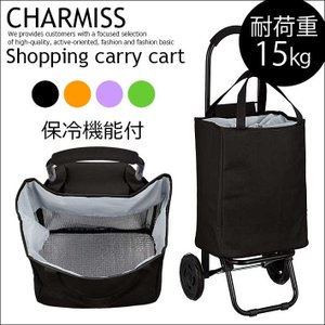 CHARMISS シャルミス 15-5015 キャリーカート トートバッグ カート キャリーケース ショッピングカート 折り畳み 買い物 保冷機能 UNO SD5602972 180812 shoes-garage