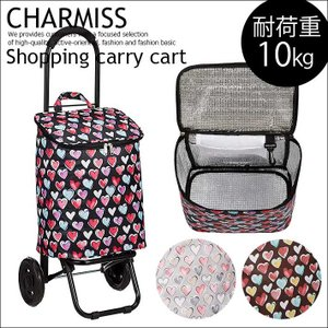 CHARMISS シャルミス 15-5013 キャリーカート カート キャリーケース ショッピングカート 折り畳み 買い物 保冷機能 UNO SD5381571 180812 shoes-garage