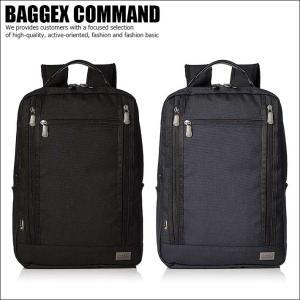 BAGGEX COMMAND パジェックス コマンド 13-6070 リュックサック ビジネスバッグ コーデュラナイロン 2WAY B4対応 メンズ SD6227321 UNO 180806 shoes-garage