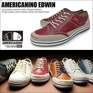 AMERICANINO EDWIN エドウィン スニーカー カジュアル メンズ AE827【Y_KO】【SHA】■180401|shoes-garage