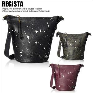 REGiSTA レジスタ ドリッピングプリント ショルダーバッグ メンズ 551 SD5674676 【AM】■180401 shoes-garage