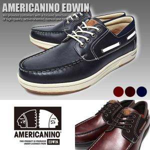 AMERICANINO EDWIN アメリカニーノ デッキシューズ スニーカー カジュアル メンズ AE836【Y_KO】【SHA】■180201|shoes-garage