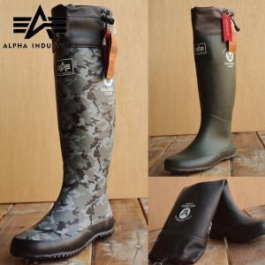 ALPHA INDUSTRIES アルファ インダストリーズ AF-R5000 レインブーツ メンズ レディース  【SHA】【160504】|shoes-garage