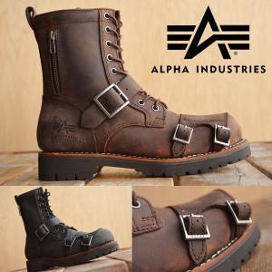 Alpha Industries アルファ インダストリーズ 本革 バイカー ブーツ メンズ AFB-20020 【SHA】【160504】|shoes-garage