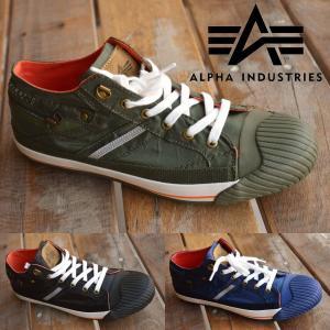 Alpha Industries アルファ インダストリーズ スニーカー メンズ AF-501VL 【SHA】【160504】|shoes-garage