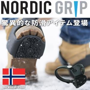 ノルウェー発 NORDIC GRIP(ノルディックグリップ) イージー EASY【UNI】防滑 ブーツ メンズ レディース キッズ shoes-garage