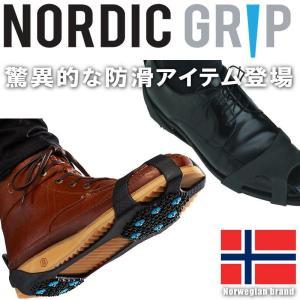 ノルウェー発 NORDIC GRIP(ノルディックグリップ) ウォーキング WALKING【UNI】防滑 ビジネスシューズ カジュアルシューズ メンズ shoes-garage