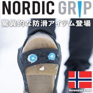 ノルウェー発 NORDIC GRIP(ノルディックグリップ) フレキシ FLEXI 【UNI】 shoes-garage