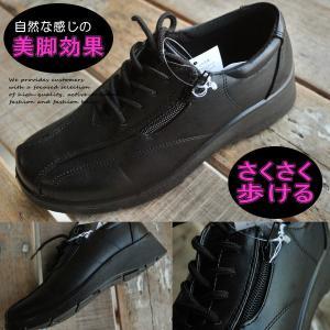レディース スニーカー カジュアルシューズ ミセス 8750 FAKE レザー 靴 通勤 通学 Y_KO【1212sh】 【Y_KO】【shsai】 【ren】|shoes-garage