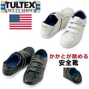 米国ブランド TULTEX タルテックス AZ_51632 安全靴 メンズ レディース 【SD】4344216|shoes-garage