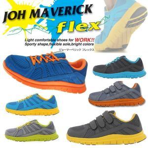 安全靴 メンズ レディース JW_381-392 大きいサイズ【OTA】|shoes-garage