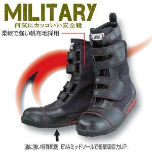 超軽量 安全靴 JW_675 メンズ レディース 【OTA】|shoes-garage