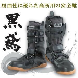 超軽量 安全靴 JW_685 メンズ レディース 【OTA】|shoes-garage