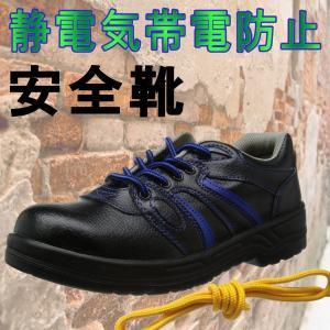 安全靴 メンズ レディース JW_753 大きいサイズ【OTA】|shoes-garage
