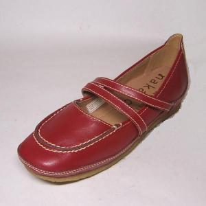 ヒロミチナカノ 靴 hiromichi nakano 597H  レッドブラウン 本革 レディース・カジュアルシューズ|shoes-maro