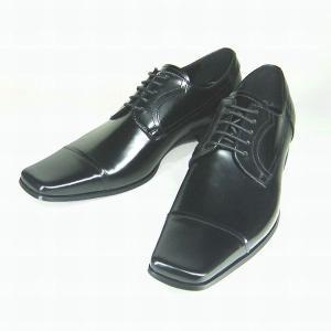キャサリンハムネット KATHARINE HAMNETT KH3947 ブラック ストレートチップ メンズ ビジネスシューズ|shoes-maro