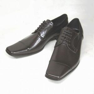 キャサリンハムネット KATHARINE HAMNETT KH3947 ダークブラウン ストレートチップ メンズ ビジネスシューズ|shoes-maro